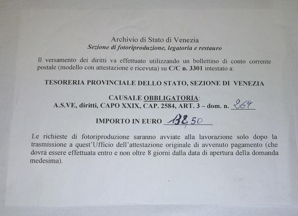 Archivio-Stato-VE-ricevuta.jpg